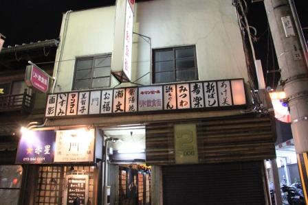 リド飲食街外観_H25.08.16撮影