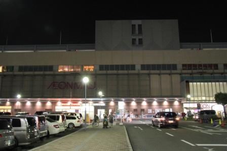 イオンモール京都五条_H25.08.16撮影