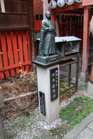 土佐稲荷・坂本龍馬像