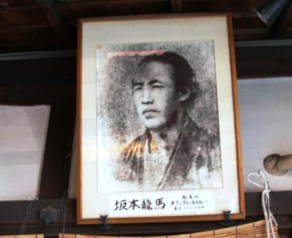 龍馬の写真_H25.08.16撮影