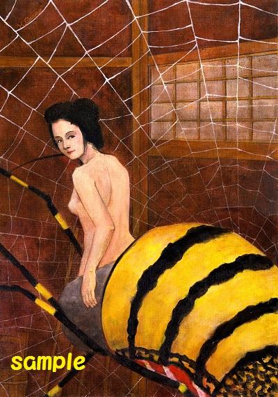 アクリル画「女郎蜘蛛」