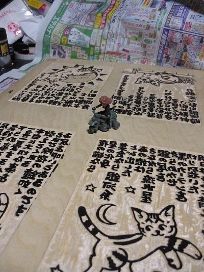 猫版画製作中