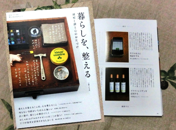book_kurashi00.jpg