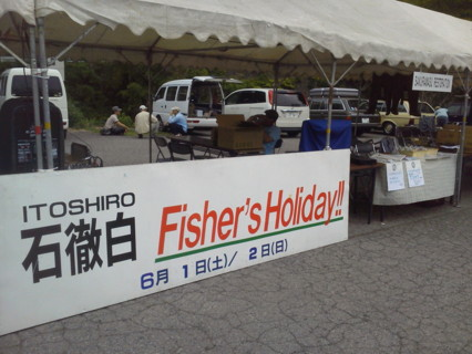 20130601_02fishers_holiday7.jpg