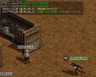 04_2013121109314401f.jpg