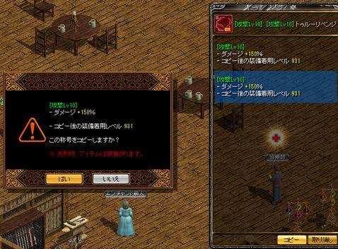 3_20131211093142187.jpg