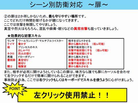 test12.jpg