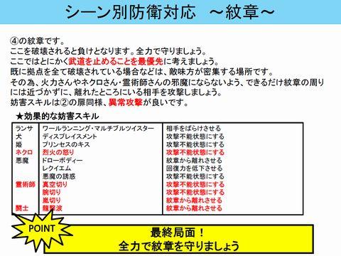 test16.jpg