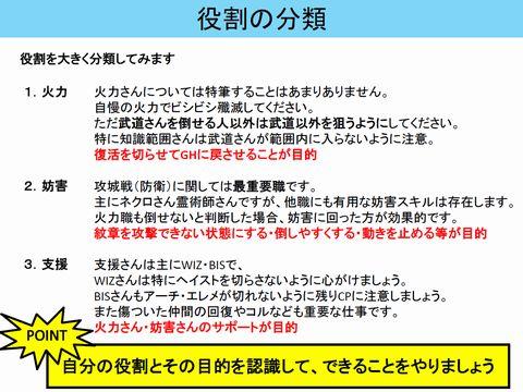 test7.jpg