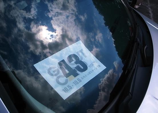 駐車カード