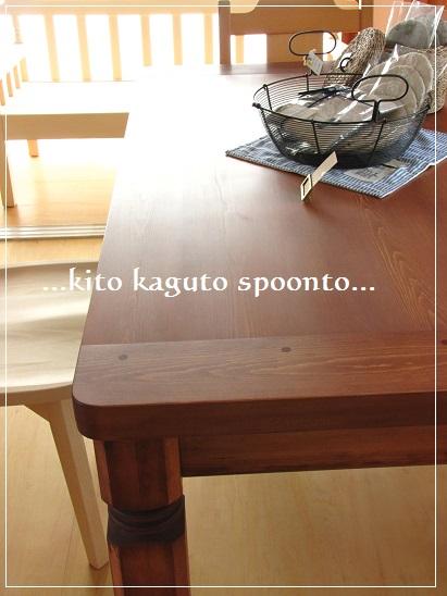 無垢家具IMG_0309