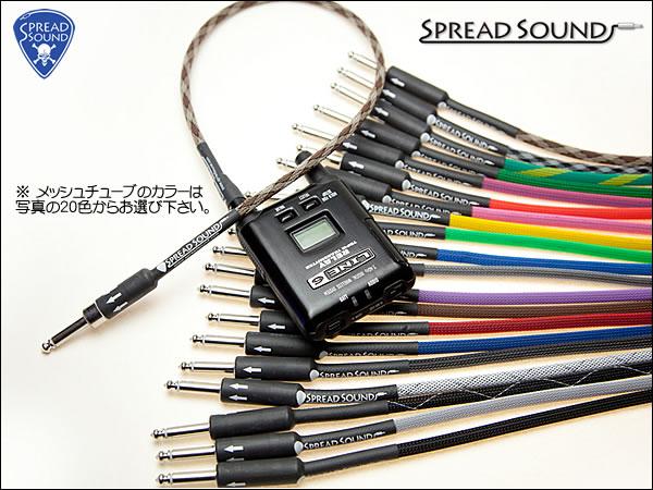 wireless-line6-003.jpg