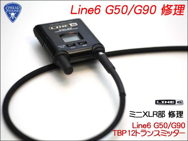 wireless-line6-repair-001.jpg