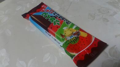 チョコスイカバー2_convert_20130415012041