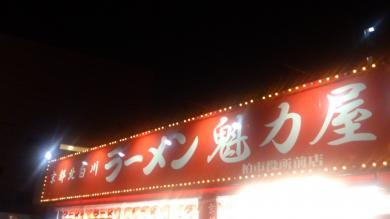 かいりき5_convert_20130616232220