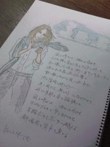宮崎あおい モデル 画像