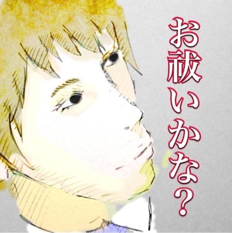 刑事 及川光博 イラスト 画像