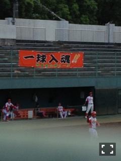 きよた対帯パイ 2013.09.09 金太郎旗