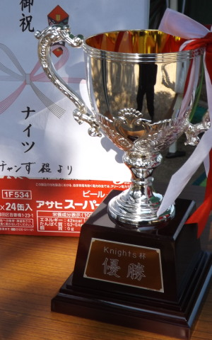 DSCF3787優勝カップ