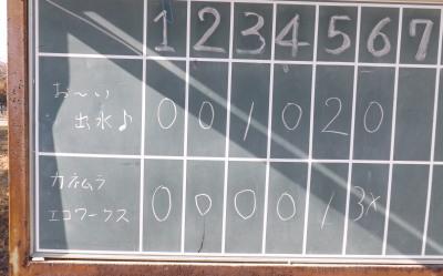 DSCF3781準決勝Aグラウンド