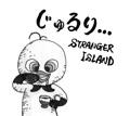 STRANGER ISLAND