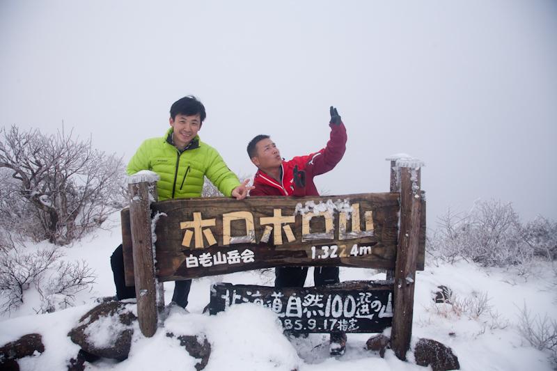 tokushun20131116-3232.jpg
