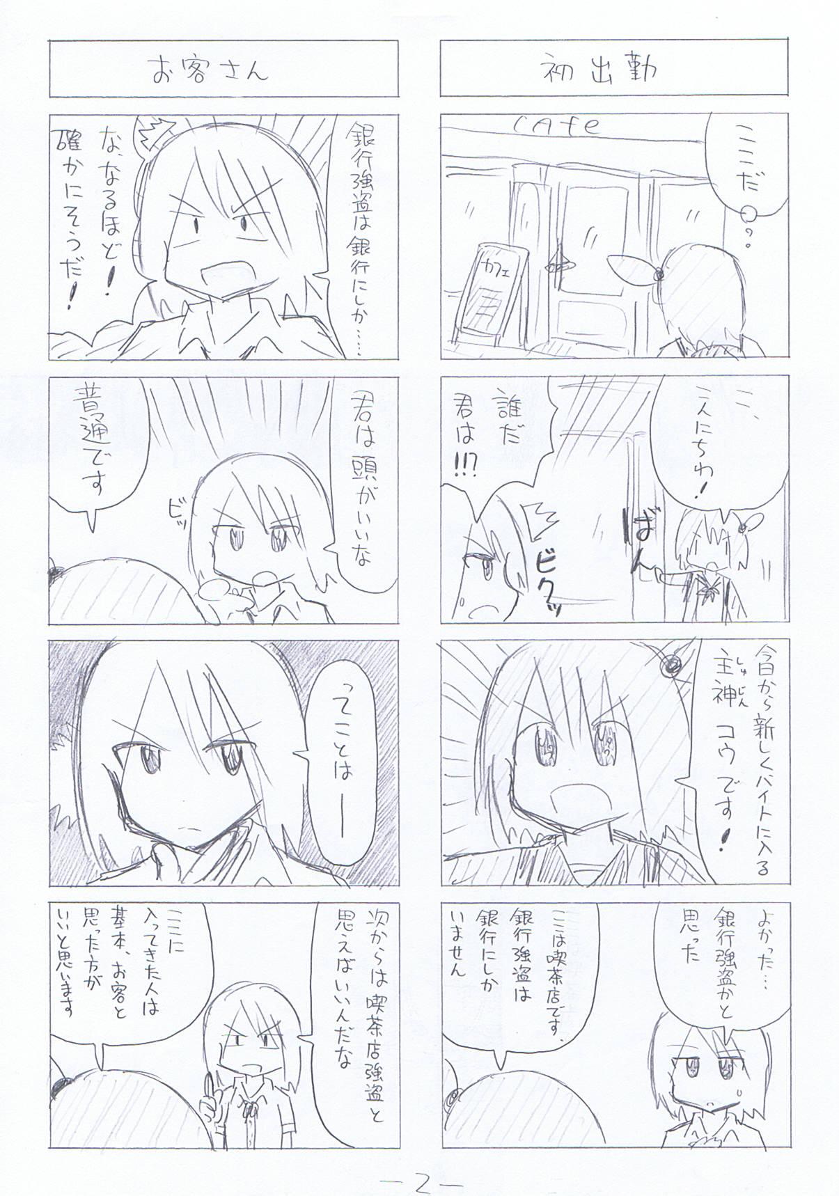 hitotoki-1-2.jpg