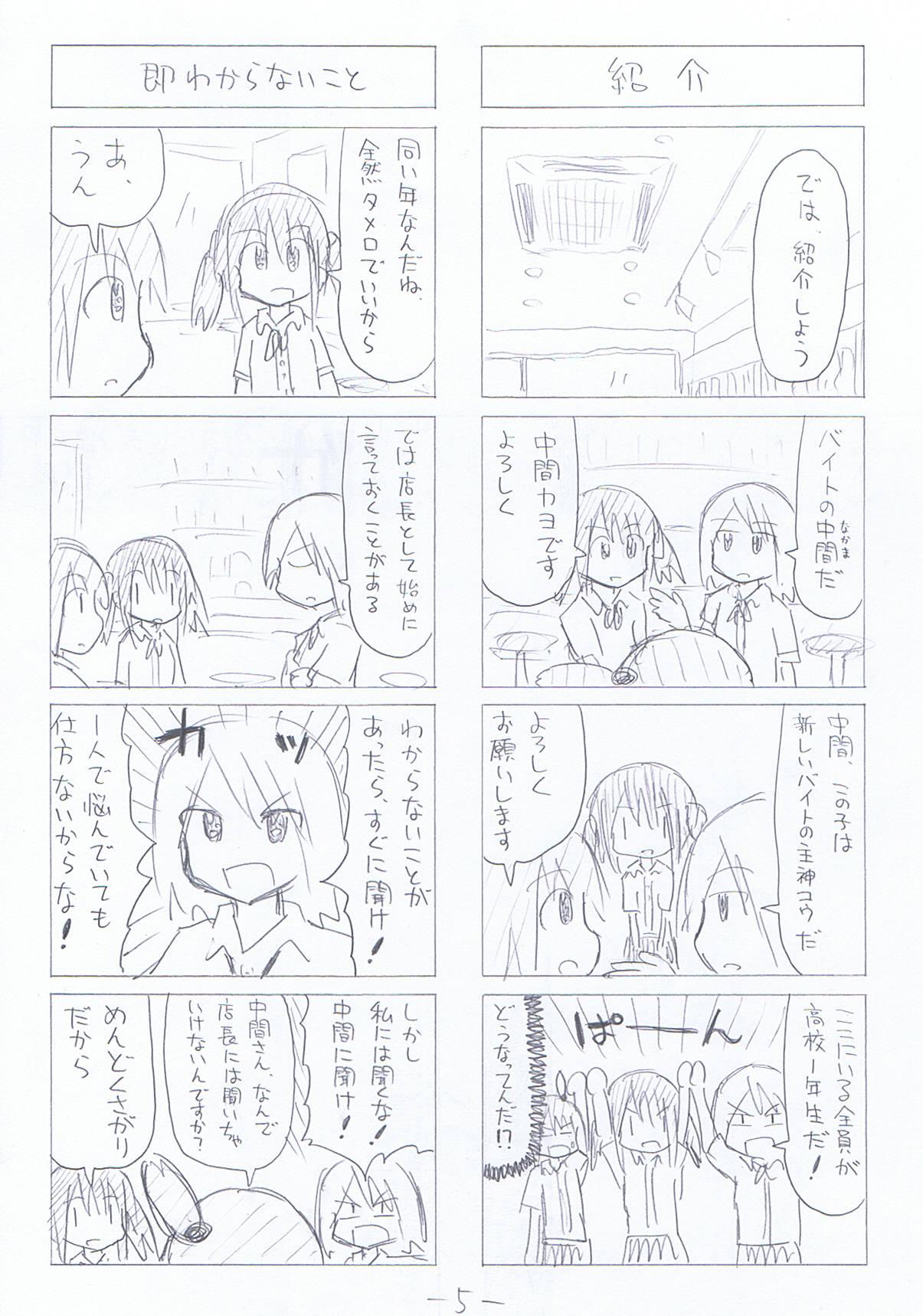 hitotoki-1-5.jpg