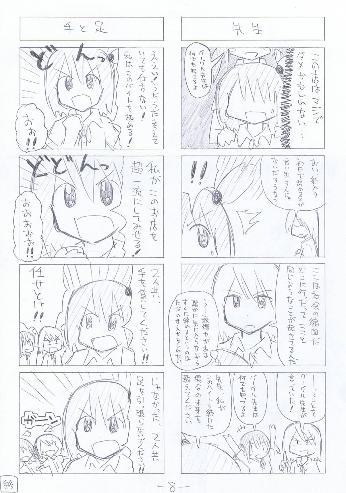 hitotoki-1-8.jpg
