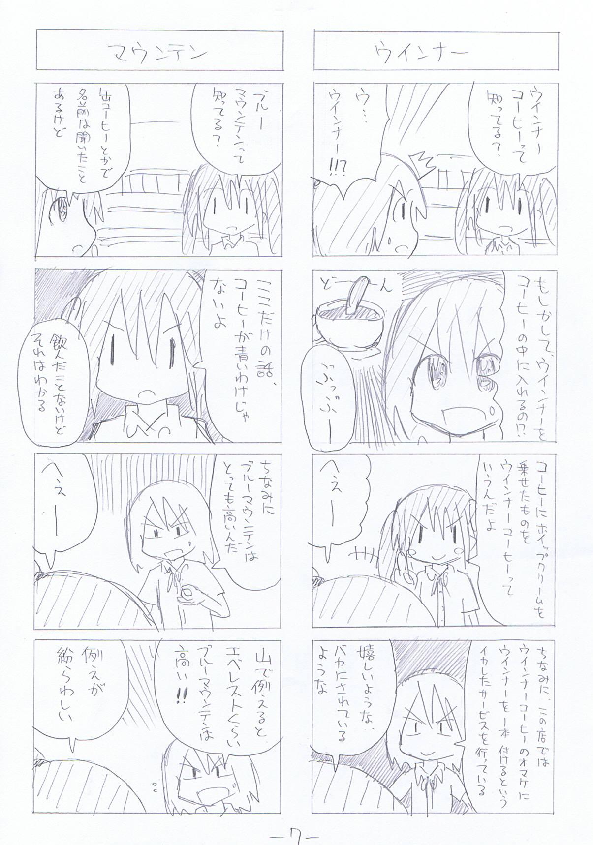 hitotoki-2-7.jpg