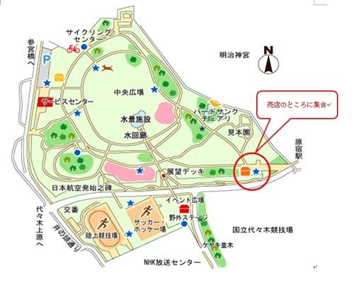 代々木公園集合場所
