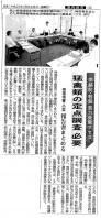 130823 福井新聞 猛禽類の定点調査必要00