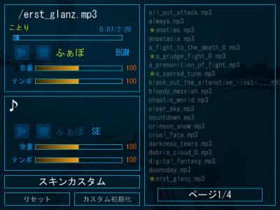 ScreenShot_2013_1012_04_45_30.png