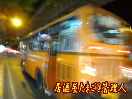 20130907_8_S1.jpg