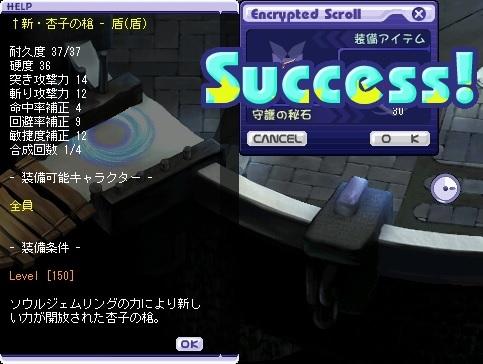sKyoukoYariMix1.jpg