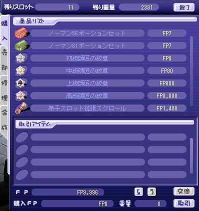 shidei_hopstep2.jpg