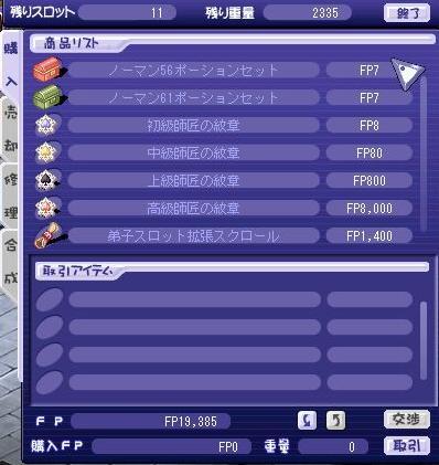 shidei_hopstep3.jpg