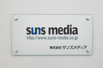 suns_name_01