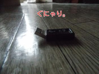 20130915_10.jpg