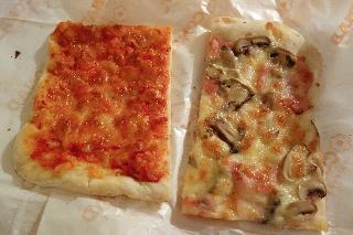 conadのピザ