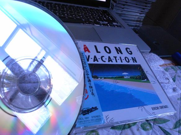 cd a long vacation