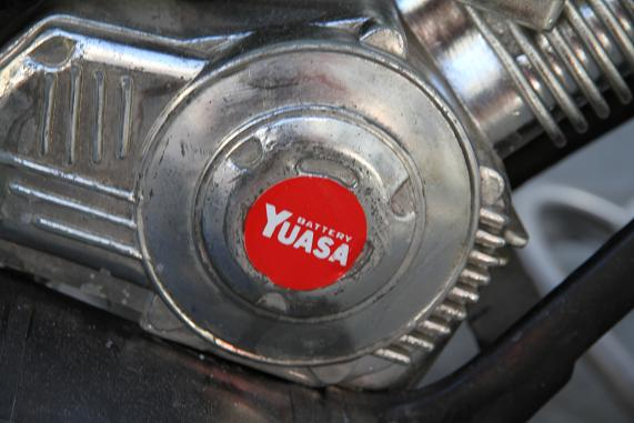 motore.jpg