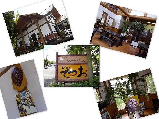 2013-04-21 大村にて①