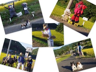 2013-09-28 波佐見鬼木かかし