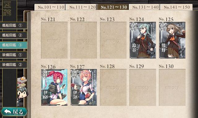 図鑑 3-3 (2)