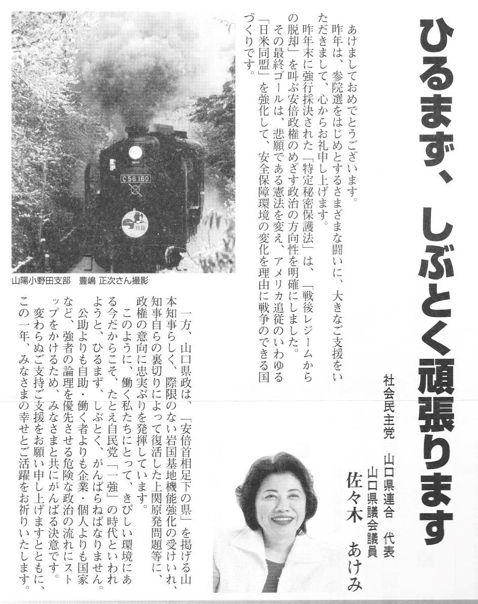 2014新春号(1)