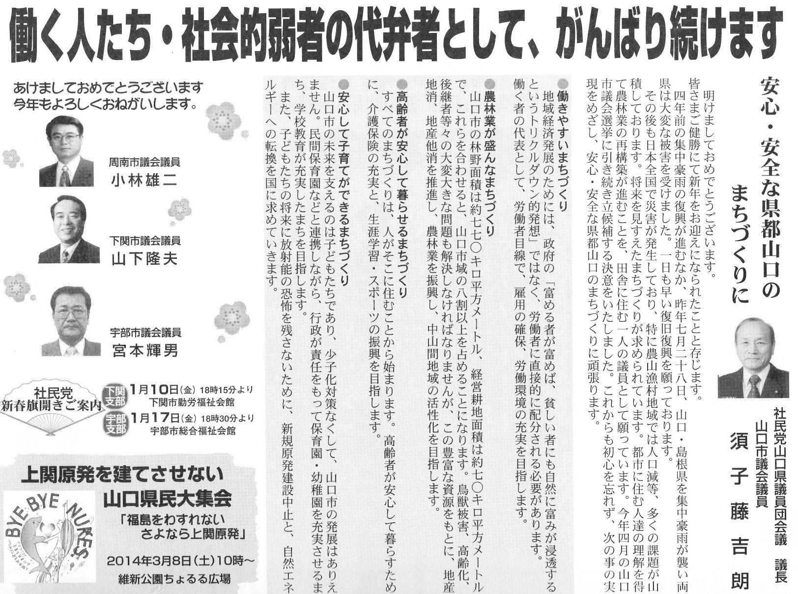 2014新春号(2)