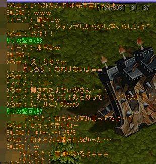 TWCI_2013_5_23_14_11_8.jpg