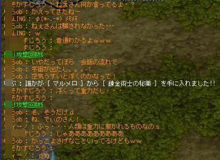 TWCI_2013_5_23_14_13_16.jpg