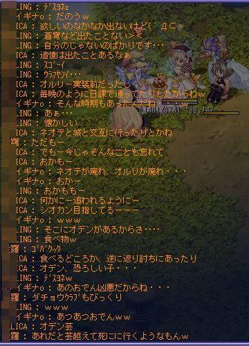 TWCI_2013_5_7_15_36_39.jpg